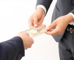 クレジットカード現金化は即日融資で審査ナシって本当?