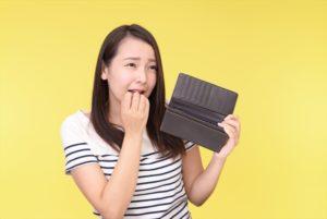 クレジットカード現金化のデメリット3選!注意すべきポイントとは?