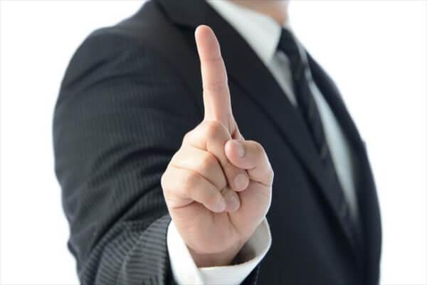 問い合わせで90%以上の現金化業者は注意!