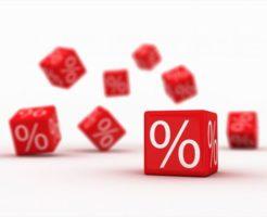 即日現金化サイトの換金率90%以上は存在しない