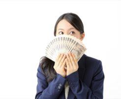 【超簡単】即日でお金を作るのに最適な2つの方法を徹底解説