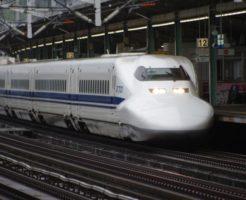 新幹線の回数券のクレジットカード現金化が超危険な理由を解説