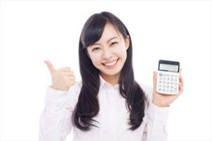 クレジットカード現金化の仕組みを完全解説 - 5分でわかる現金化