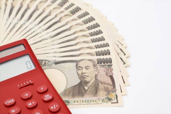 カード現金化を分割払い・リボ払いに設定する方法