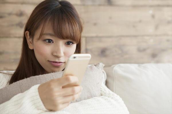 携帯・スマホのキャリア決済が可能