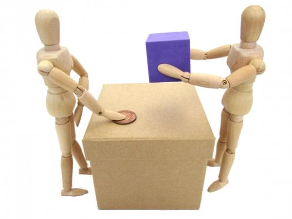 クレジットカード現金化の商品買取方式について
