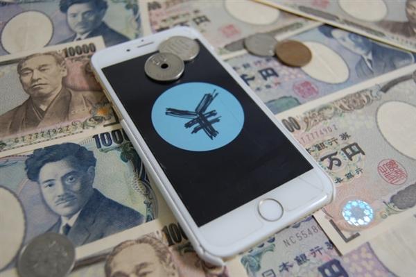 スマホ・携帯のキャリア決済の現金化でお金を作る