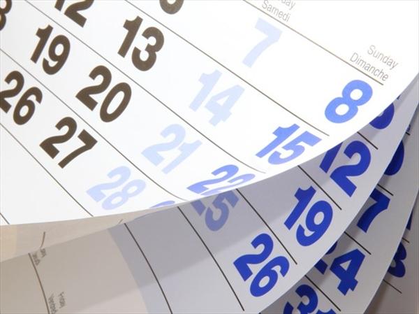 アキバギフトの即日現金化について