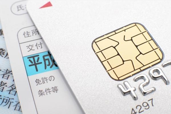 クレジットカード現金化即日に必要なモノとは?